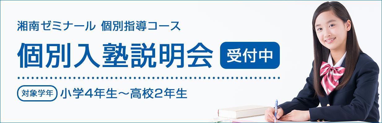 kobetsu-orientation.jpg