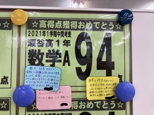 講師からのメッセージ(修正後).jpg