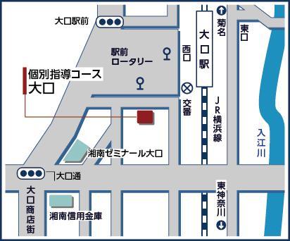 神奈川 個別指導