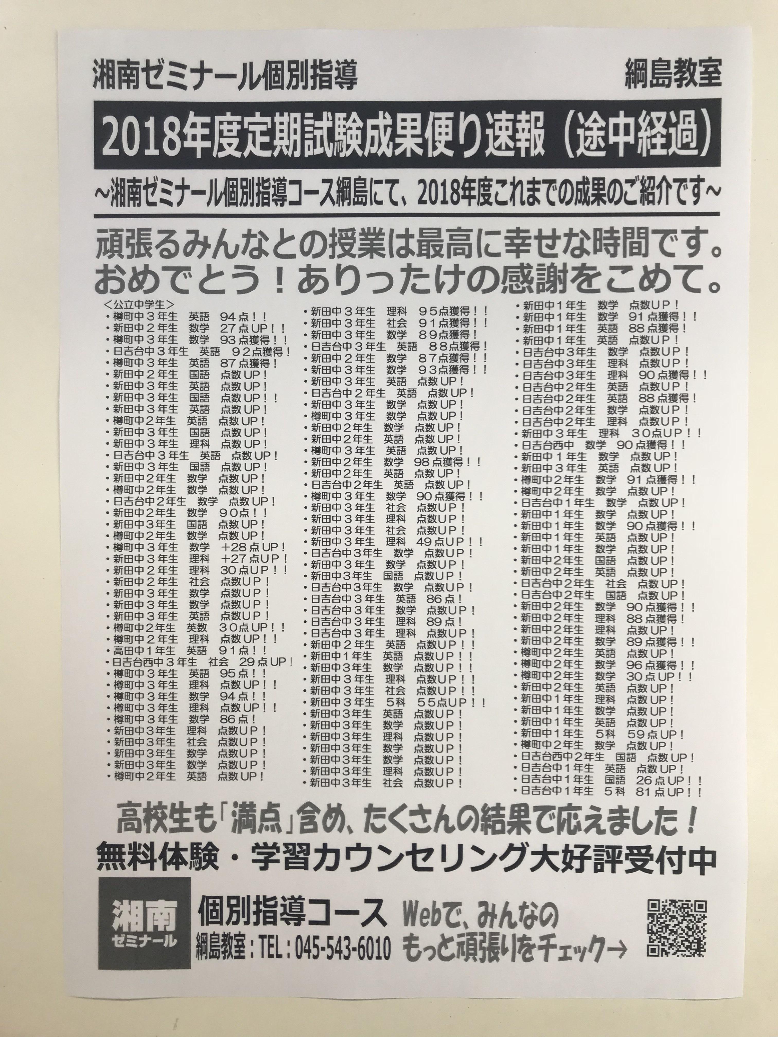 image_67172609.JPG